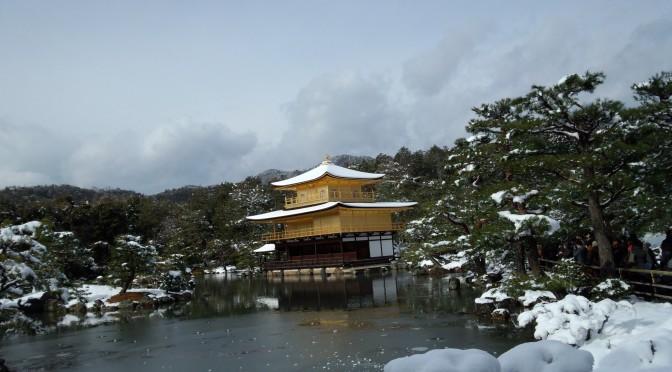 2015年京都雪化粧