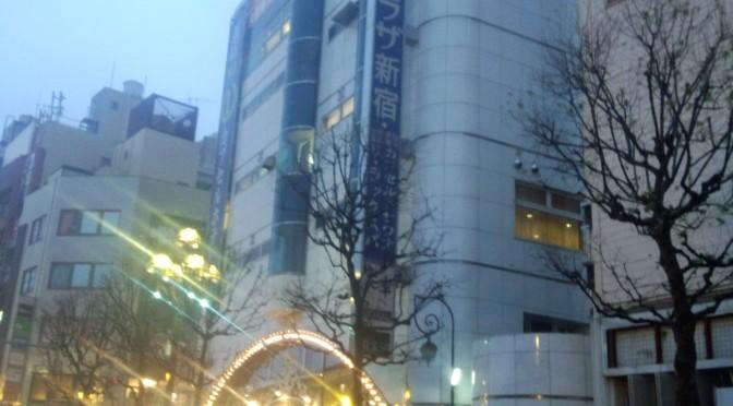新宿で安く泊まるならグリーンプラザへ!