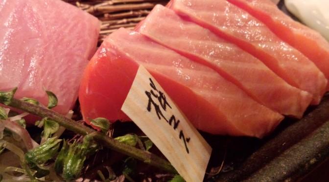 吉祥寺の魚が美味しい居酒屋「みかづき酒房」