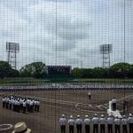 2015年「夏の甲子園」京都大会開幕