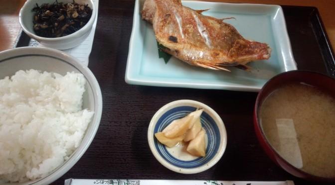 初台駅前の魚が美味しい定食屋「魚吉」