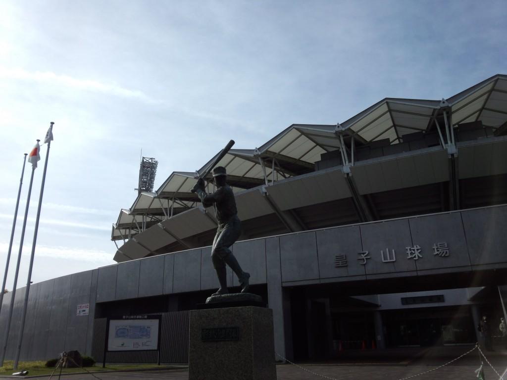 秋季近畿大会の会場だった皇子山球場