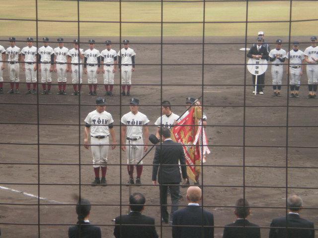表彰式での大阪桐蔭ナイン