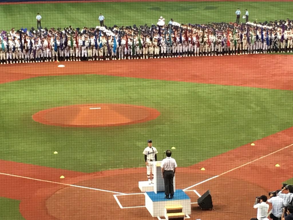 選手宣誓の今宮工科・池本主将