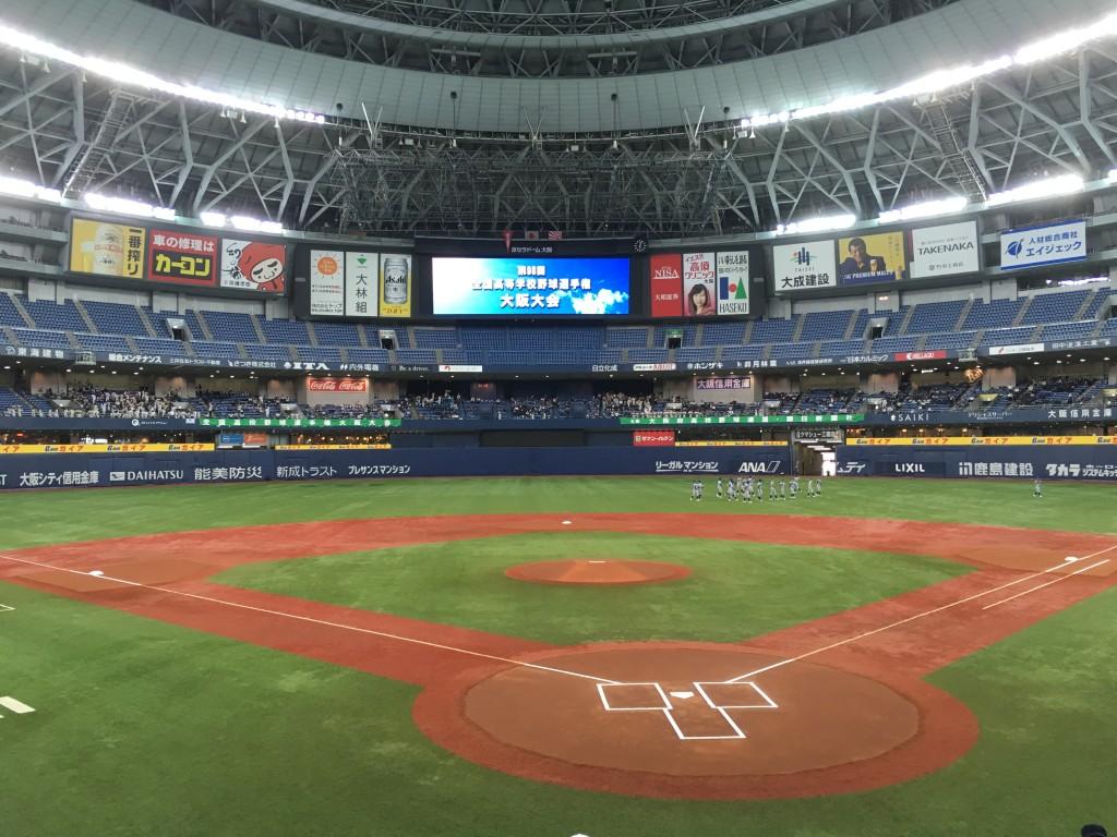 開会式会場の京セラドーム大阪