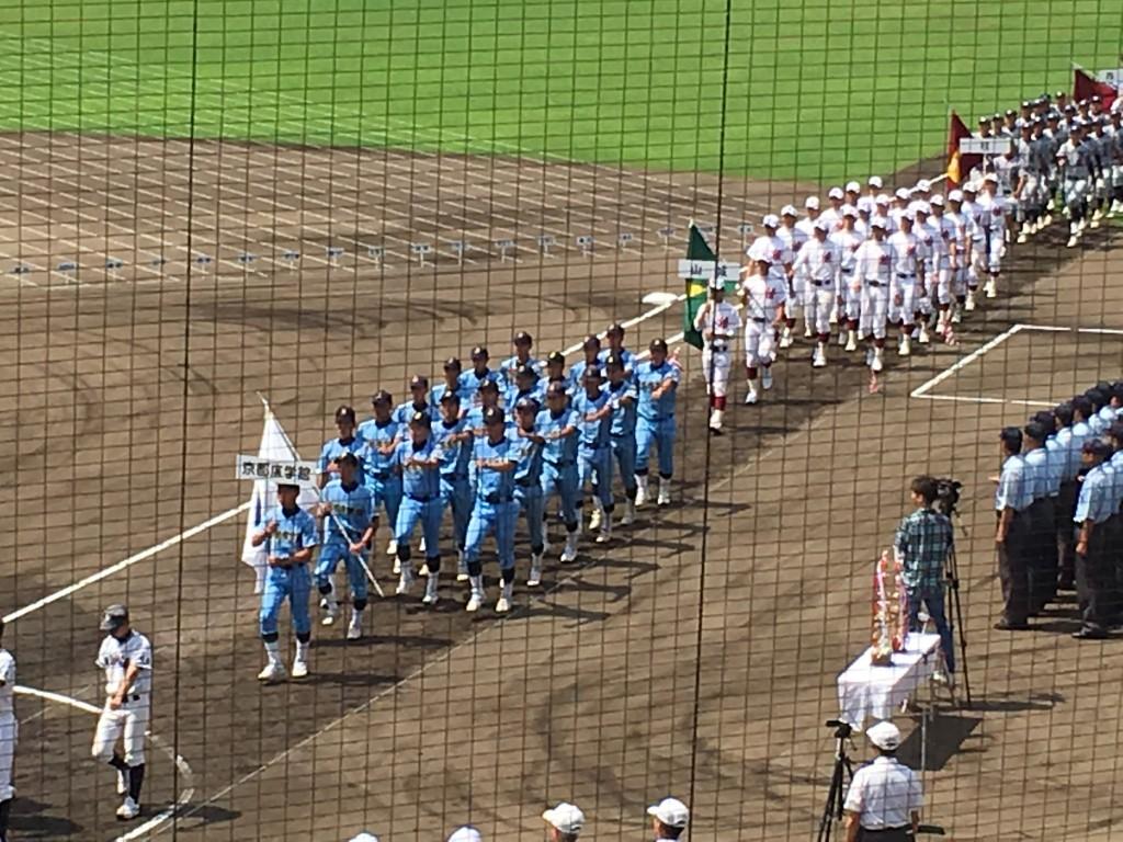 シード校、京都廣学館