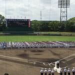 [ 開会式 ] 第98回全国高等学校野球選手権京都大会