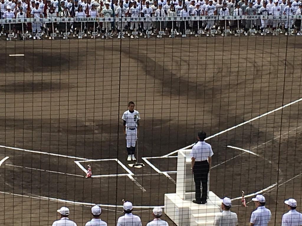 北桑田の花倉主将の選手宣誓