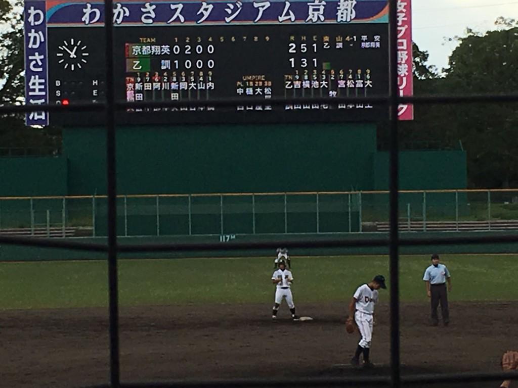 二塁打の田中選手