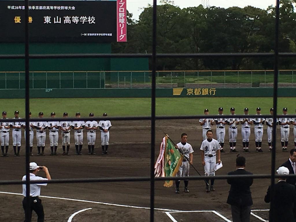 優勝旗を受け取る長谷川選手
