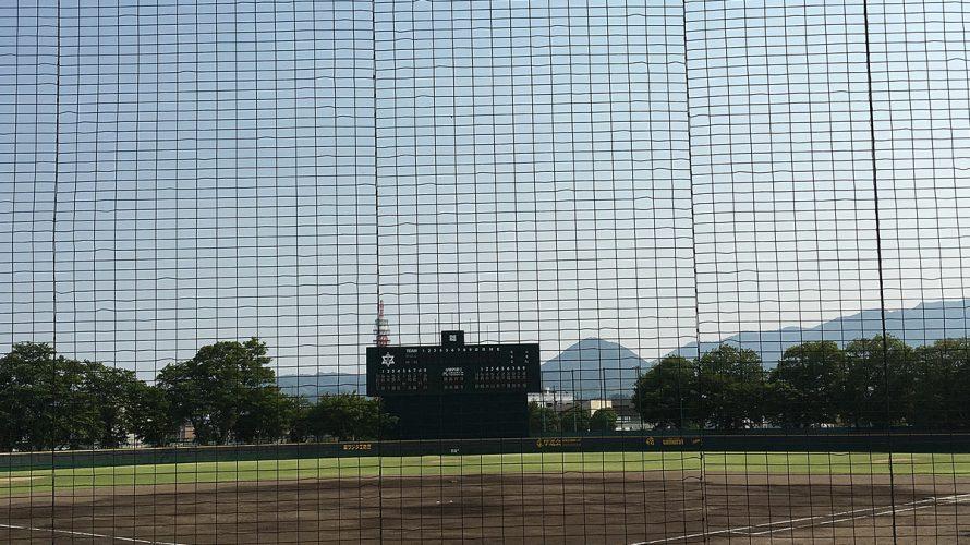 福知山市民球場
