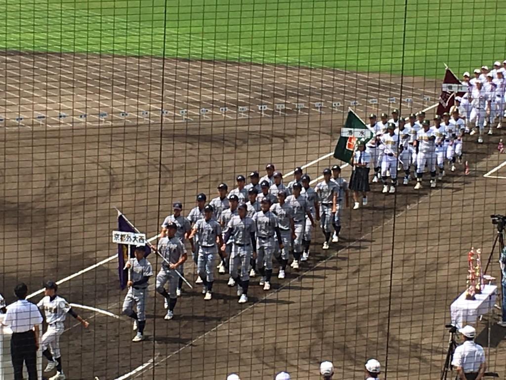 10回目の夏甲子園目指す京都外大西