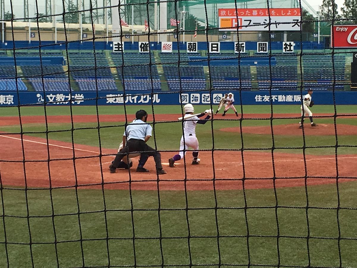 [ 四回戦 ] 関東一 VS 堀越