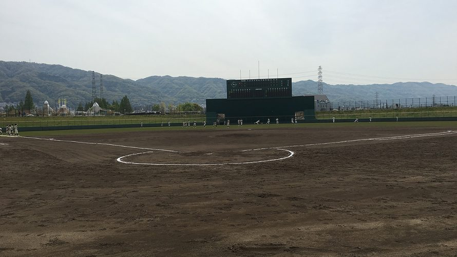 花園中央公園野球場
