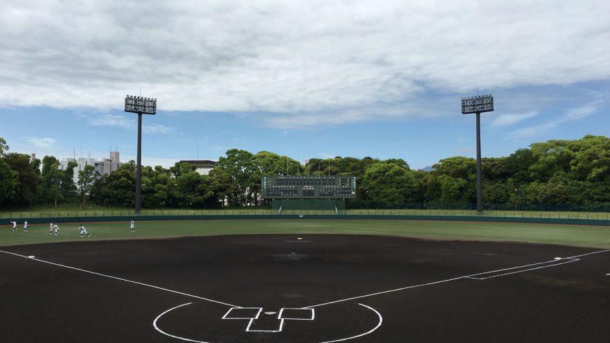 佐藤薬品スタジアム | 高校野球 | 種種雑多