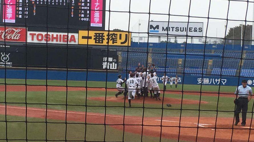 [ 決勝 ] 国士舘 VS 東海大菅生