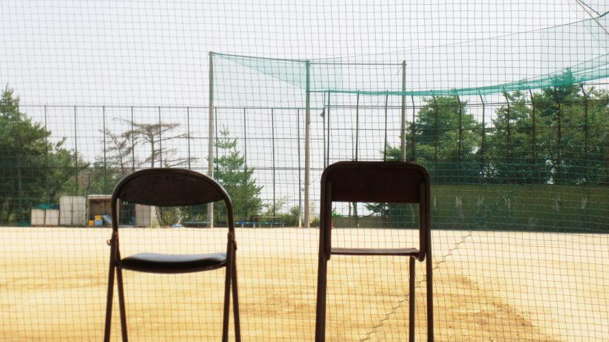 [ 東京 ] 秋季8強の岩倉、部内不祥事のため春季大会に参加出来ず