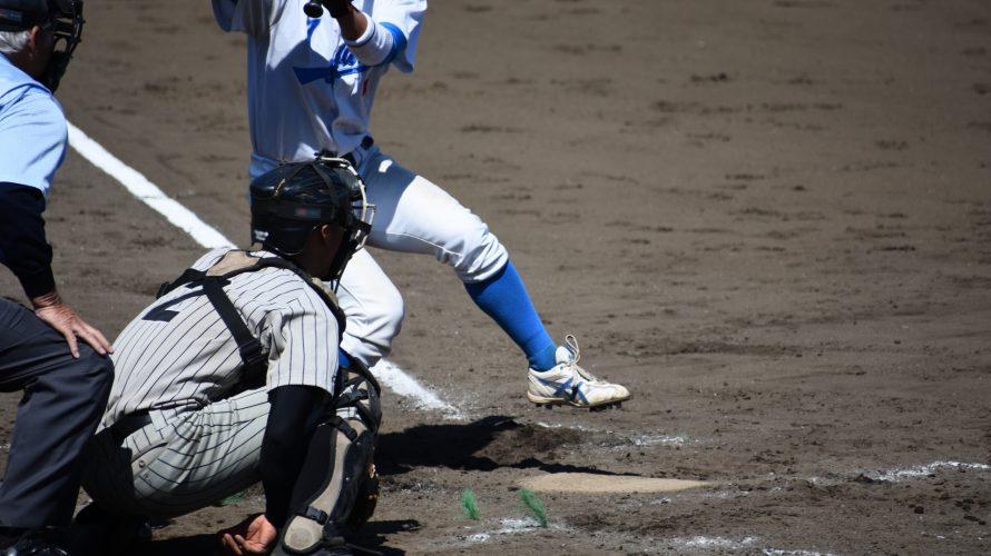 【最終日結果】第66回全国高校定時制通信制軟式野球大会