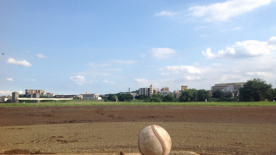 全国高校定時制通信制軟式野球大会 歴代京都勢の成績