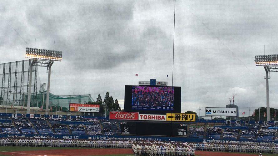 第101回全国高校野球東西東京大会が開幕