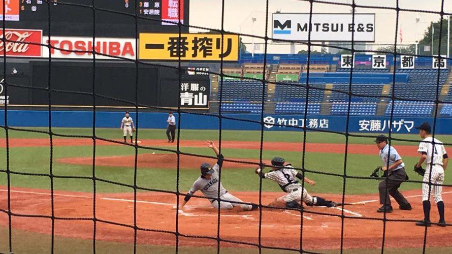 [ 準々決勝 ] 小山台 VS 高島
